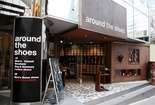 around the shoes 渋谷店